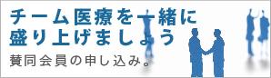 医歯薬出版株式会社
